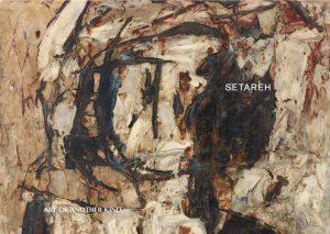Setareh Gallery Post War Abstraction ArtJunk