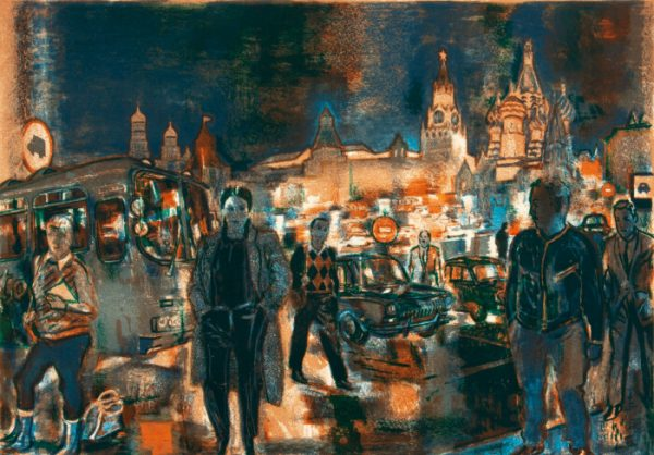 Ludwig Forum für Internationale Kunst Aachen The Uncanny ArtJunk